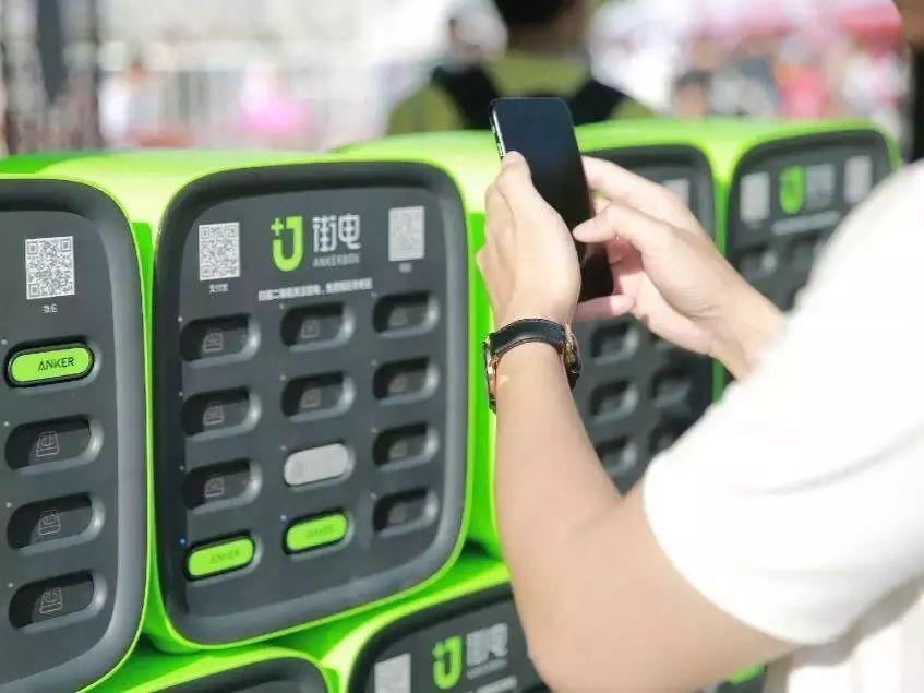 中国金茂现场摇号+手机选房开盘方案详解插图(2)